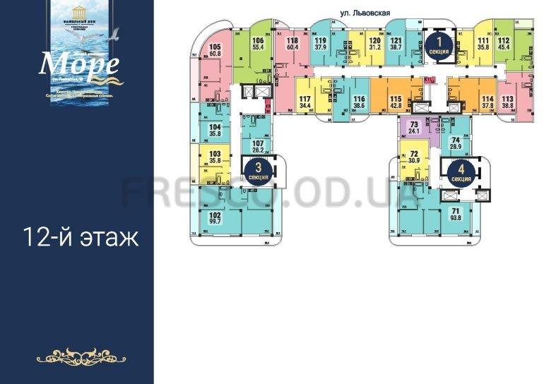 ЖК Море секции 1,3,4 план 12 этажа
