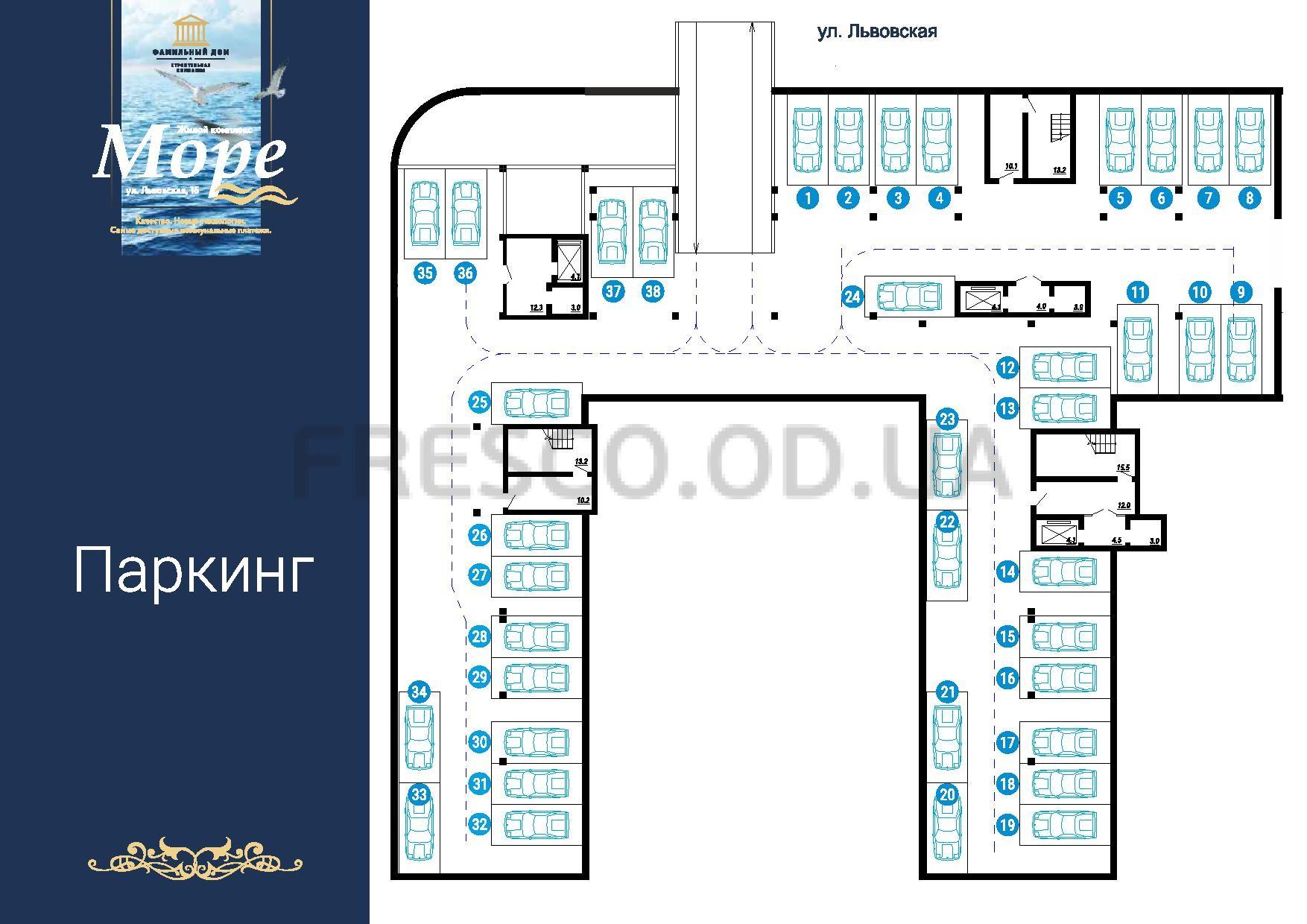 ЖК Море секции 1,3,4 план паркинга
