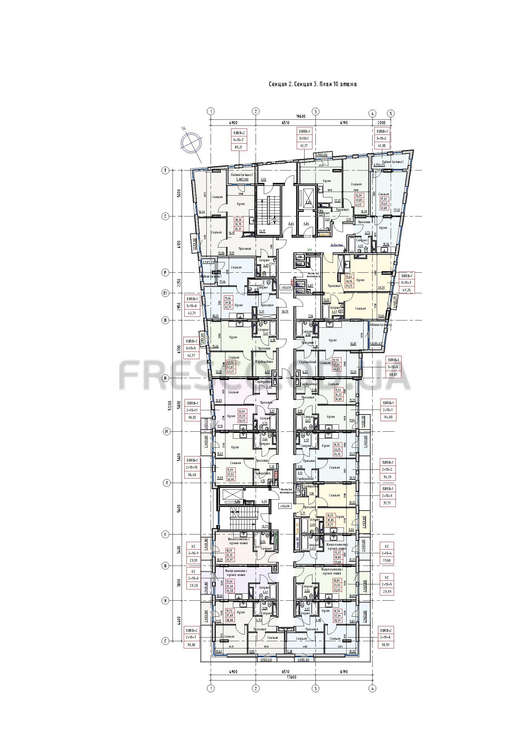 Пространство на Раскидайловской 2,3 секции план 10 этажа