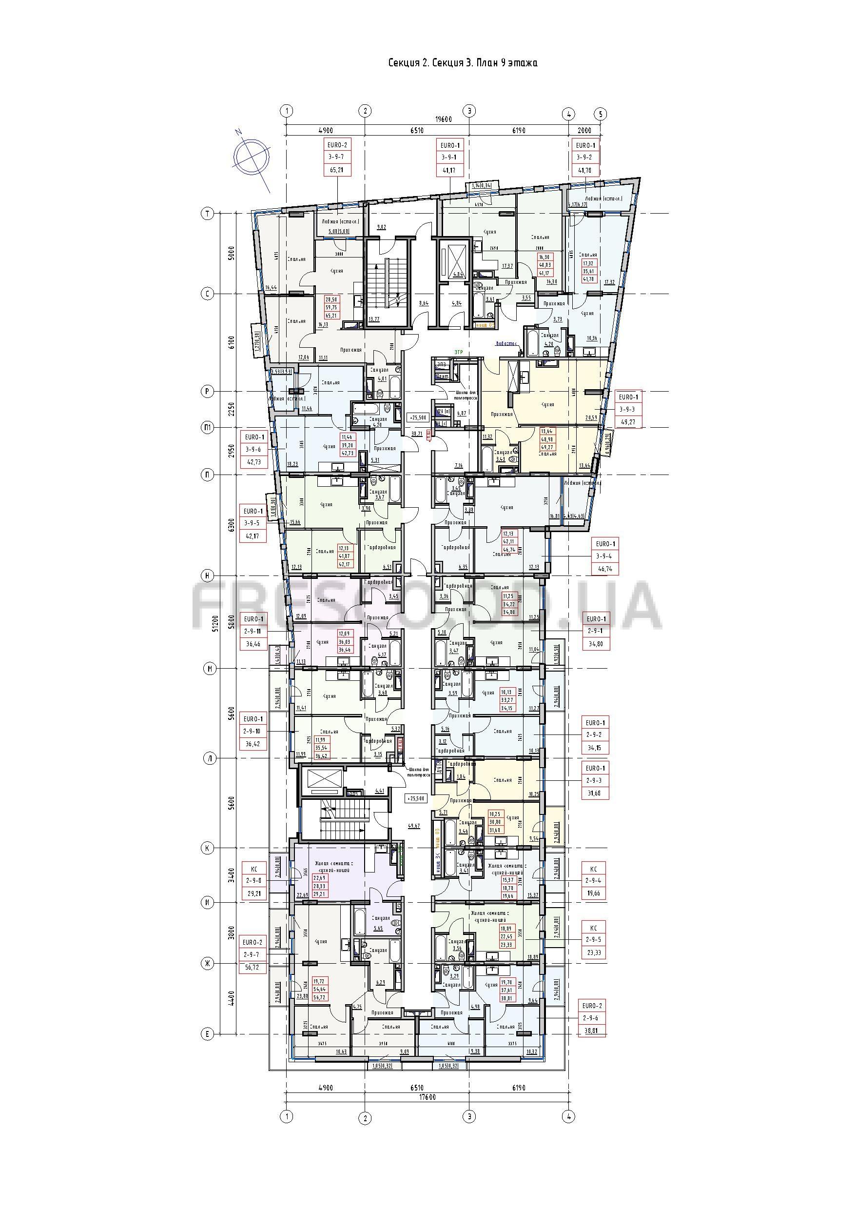 Пространство на Раскидайловской 2,3 секции план 9 этажа