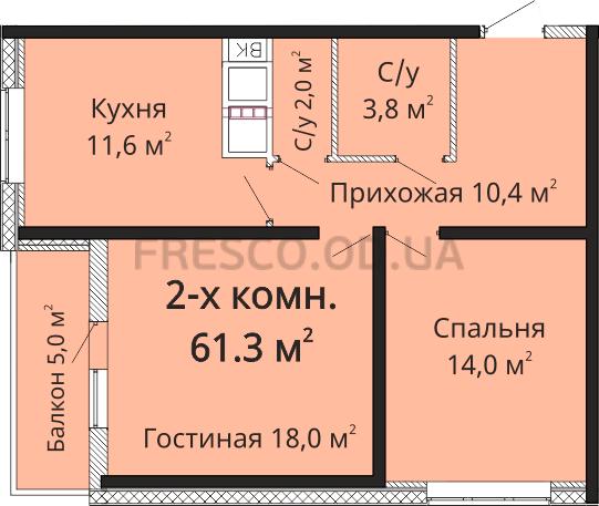 Двухкомнатная - ЖК Омега$58235Площадь:61,3m²
