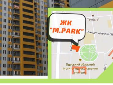 ЖК M.Park (М Парк)